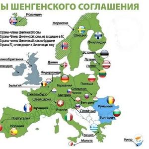 Шенген Мульти Виза. ОПЛАТА ПО ФАКТУ! В Литву,  Испанию. От 80 евро