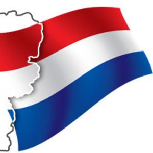 Шенгенская виза в Голландию цена,  Оформление визы в Голландию