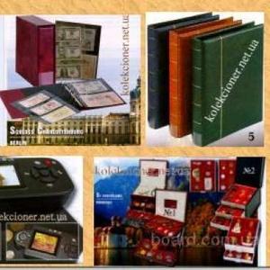 Все для коллекционеров - марки,  открытки,  монеты,  книги