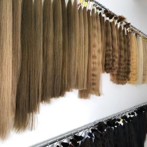 Куплю волосы в Киеве дорого принимаем волосы по цене от 50000 грн/кг