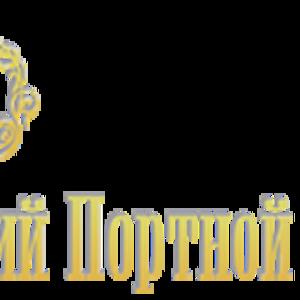 Императорский Портной