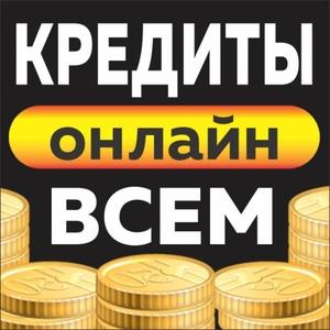 Займ от проверенных финансовых компаний без залога