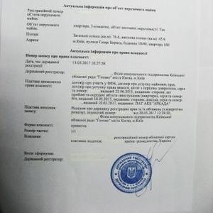 Продам 3-х комнатную квартиру с документами
