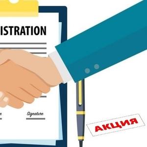 Регистрация бизнеса ООО/ТОВ,  ФЛП/ФОП,  НДС/ПДВ. Киев.