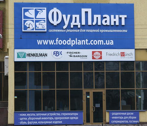 Продам профессиональные ножи для Мясоперерабатывающей промышленности.