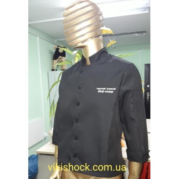 Китель шеф-повара 4