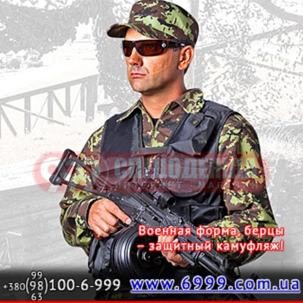 Камуфляжная форма для охраны и военных,  берцы,  шевроны 4