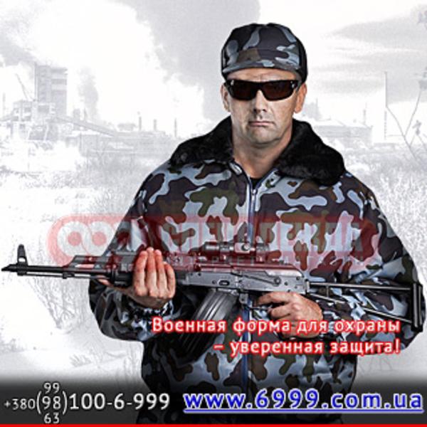 Камуфляжная форма для охраны и военных,  берцы,  шевроны 5