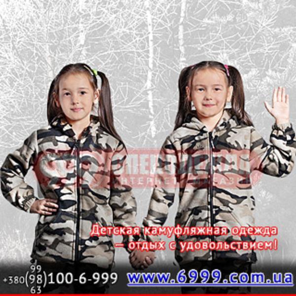 Спецодежда,  униформа,  камуфляж 9
