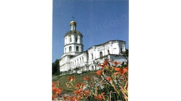 Туры по украине в выходные и на праздники 3