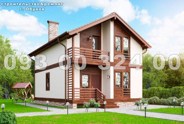 Всі види будівельних робіт м.Українка.  3