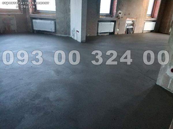Напівсуха стяжка підлоги за 1 день,  Обухів та Обухівський район 4