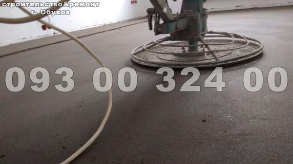 Напівсуха стяжка підлоги за 1 день,  Обухів та Обухівський район 3