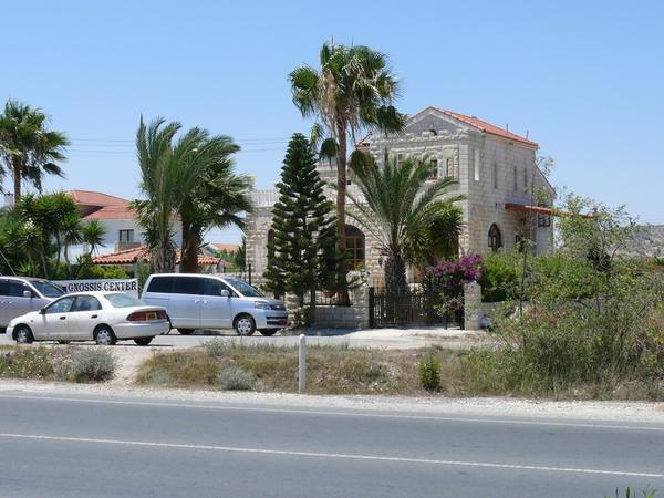 Кипр отдых кипр учеба отдых и учеба на кипре дайвинг океанография 6