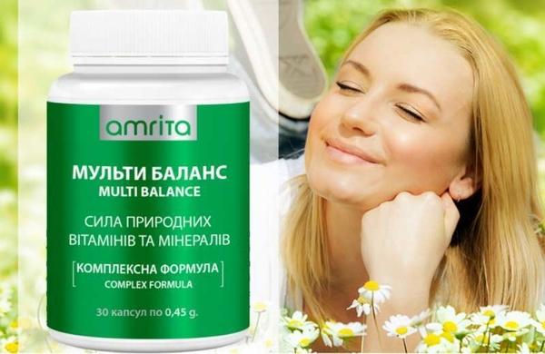 Недорого «Amrita Multi Balance» (высокое качество)