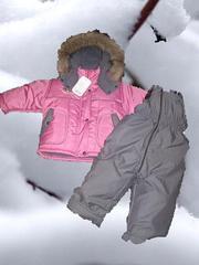 Зимние термо-комбинезоны (раздельные) ESTO