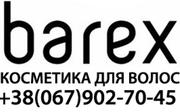 Косметика для волос BAREX Италия