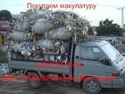 Закупаем любую макулатуру из всех регионов Украины.