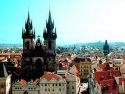 Продам недвижимость в Чехии