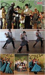 Латиноамериканские и бальные танцы для детей и взрослых