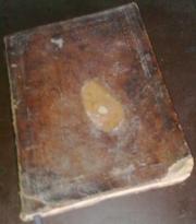 Продам Последование молебных пений 1912 года