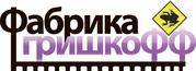 Фабрика Гришкофф - видеосьемка киев