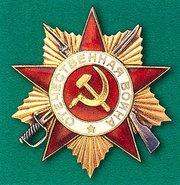 КУПИМ ДОРОГО. МЕДАЛИ СССР.