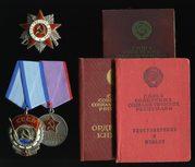 Куплю военные вещи  - ордена,  медали,  знаки,  жетоны.