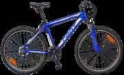 Велосипеды в розницу