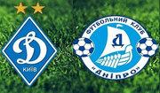 Билеты на футбол Динамо Киев Днепр Днепропетровск 1 сентября 2013