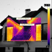 Обследование тепловизором в Киеве и области