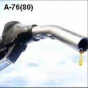 Куплю Бензин А-80 А-92