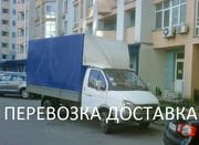 Перевозка мебели, холодильника, пианино,  переезд квартиры