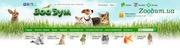 Интернет-магазин зоотоваров «Zoobum.ua»