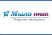 Мыльная основа из Англии от официального дилера в Украине