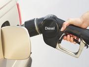 Продам Дизельное топливо