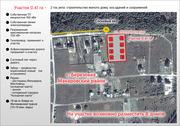 Земельный участок 41 сотка в с. Березовка,  Киевская область