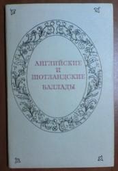 Литературные памятники. Издательство Наука. 15 книг.