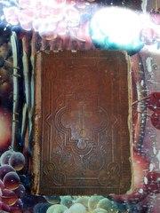 святое писание в хорошем состоянии, продам с возможным торгом.