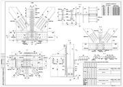 Проектирование и расчет конструкций