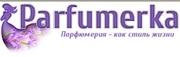 Интернет магазин парфюмерии Парфюмерка