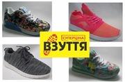 Купить дешево кроссовки женские в Киеве
