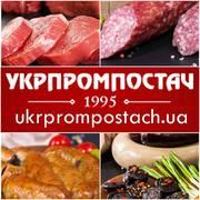 Свежее мясо и мясные продукты от «Укрпромпостач»