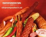 Cвежее мясо и мясные продукты от Укрпромпостач.