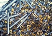 Покупка металлов