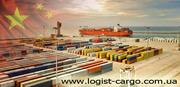 Доставка небольших и крупногабаритных грузов из Китая в Украину