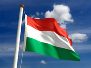 Шенгенская виза в Венгрию,  получить венгерскую визу