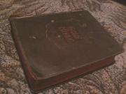 Продам большую библию 1925г.п. из Америки на английском продам