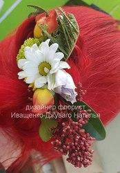 Заколка из живых цветов под заказ
