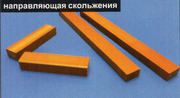 Линейные полимерные направляющие Zedex